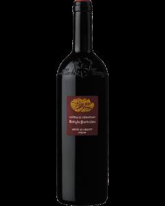 יין ווראצאנו בוטיגילה פרטיקולרה
