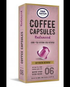 שרוול קפסולות קפה לנדוור-דרגת חוזק 6