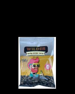 גרעיני חמניות קלויים 100  גר' Wilder