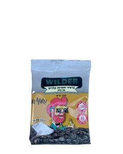 גרעיני חמניות קלויים עם מלח 100  גר' Wilder