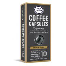 שרוול קפסולות קפה לנדוור-דרגת חוזק 10