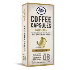 שרוול קפסולות קפה לנדוור-דרגת חוזק 8