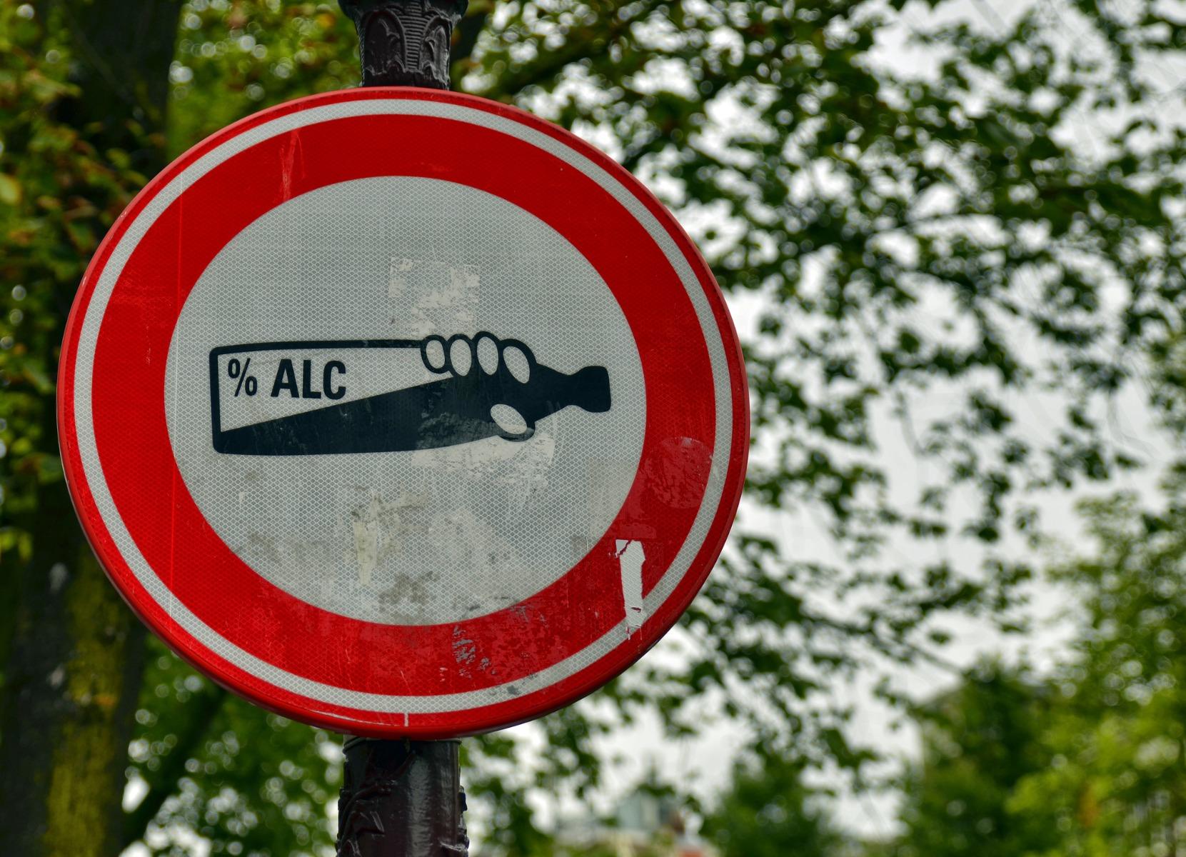 תמרור אלכוהול לא חוקי