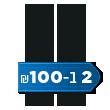 2 ב- 100 ₪